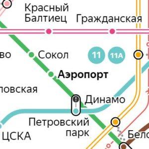 Сантехник на станции метро Аэропорт