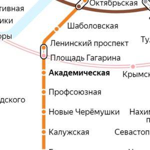 Сантехник на станции метро Академическая