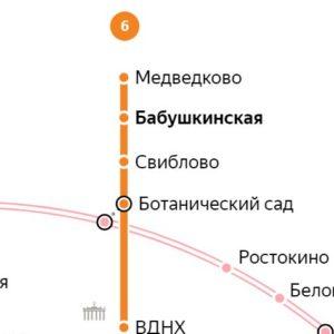 Сантехник на станции метро Бабушкинская