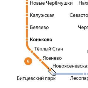 Сантехник на станции метро Коньково