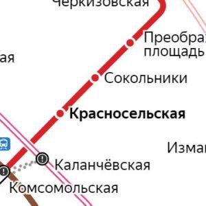 Сантехник на станции метро Красносельская