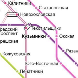 Сантехник на станции метро Кузьминки