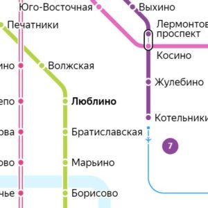 Сантехник на станции метро Люблино