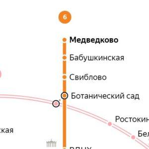 Сантехник на станции метро Медведково