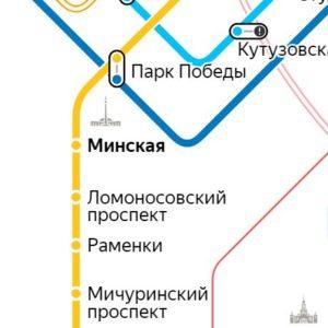 Сантехник на станции метро Минская