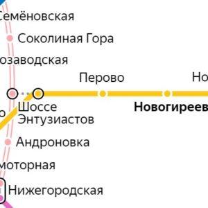 Сантехник на станции метро Новогиреево