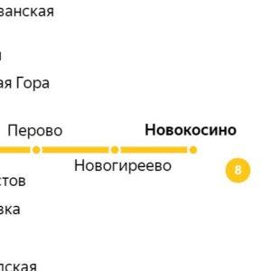Сантехник на станции метро Новокосино