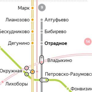 Сантехник на станции метро Отрадное