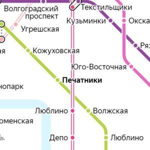 Сантехник на метро Печатники
