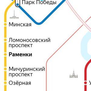 Сантехник на станции метро Раменки
