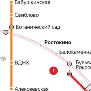 Сантехник на станции метро Ростокино