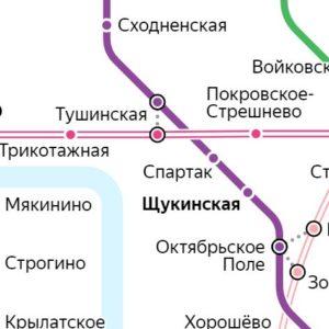 Сантехник на станции метро Щукинская