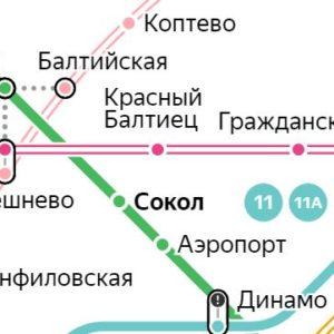 Сантехник на станции метро Сокол