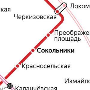 Сантехник на станции метро Сокольники