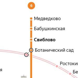 Сантехник на станции метро Свиблово