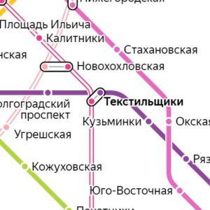 Сантехник на станции метро Текстильщики