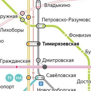 Сантехник на станции метро Тимирязевская
