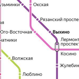 Сантехник на станции метро Выхино