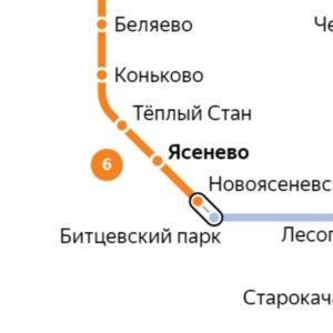 Сантехник на станции метро Ясенево